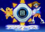 digivice2020_article_april1_2020.jpg
