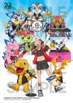 digimon20thraonlee_posters_july3_2020.jpg