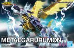 figurerisemetalgarurumon_article_july17_2020.jpg